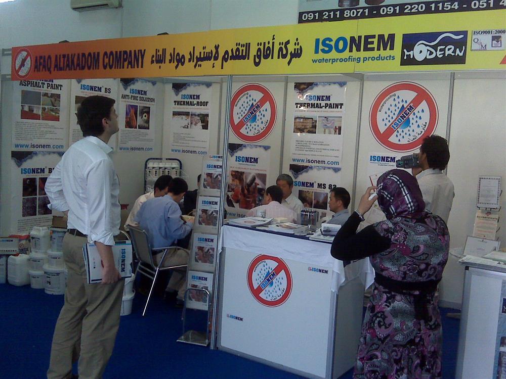 2008 Construction Fair Libya Tripoli