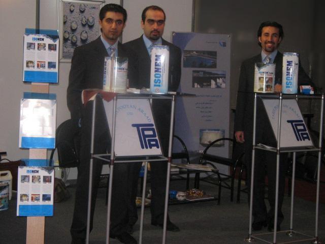 İran Fair 2012